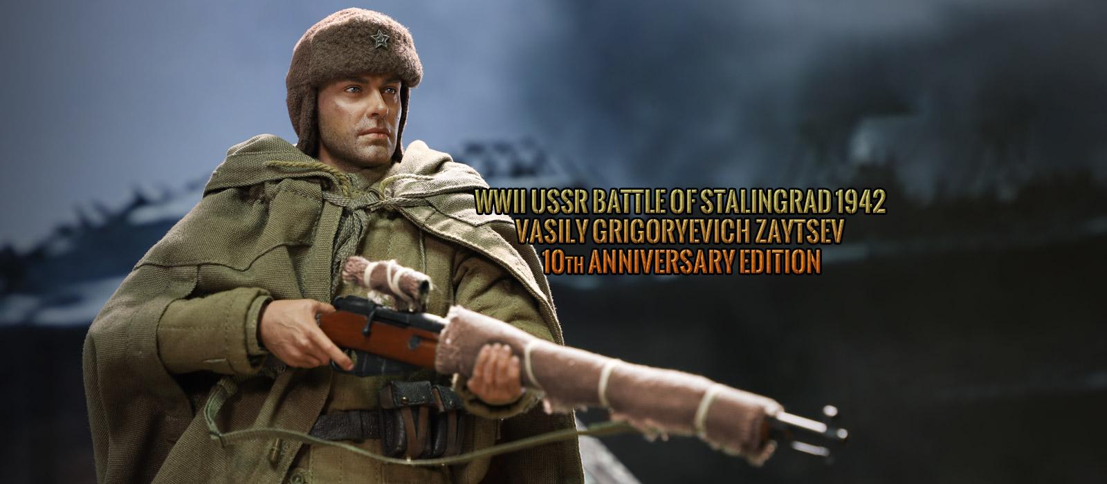 DID R80139 Vasily Zaytesv